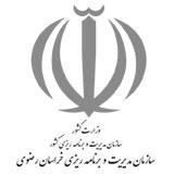 سازمان مديريت و برنامه ريزي استان خراسان رضوي
