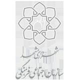 سازمان اجتماعی فرهنگی شهرداری مشهد