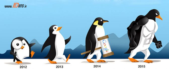 الگوریتم پنگوئن گوگل- تریداتس