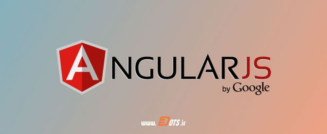آشنایی با فریم ورک AngularJS، مزایا و معایب آن| تریداتس