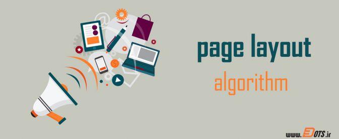 الگوریتم Page layoutگوگل