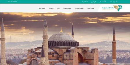 طراحی و پیاده سازی سایت خدمات گردشگری پادناگشت