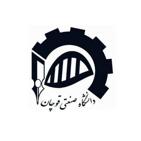 دانشگاه-صنعتی-قوچان