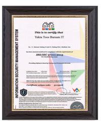 استاندارد بین المللی مدیریت امنیت اطلاعات ISO/IEC 27001:2013