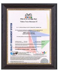 ISO 9001:2015  استاندارد بین المللی مدیریت کیفیت